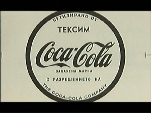 A cold coke in the days of the cold war