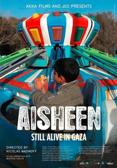 Aisheen still alive in gaza