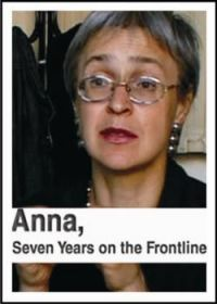 Anna 7 years on the frontline