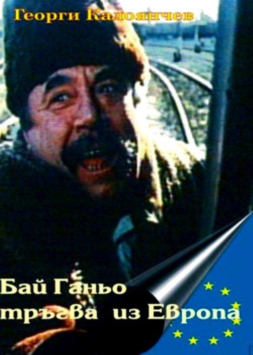 Bai ganyo on his way to europe