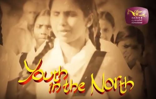 Youth in the north