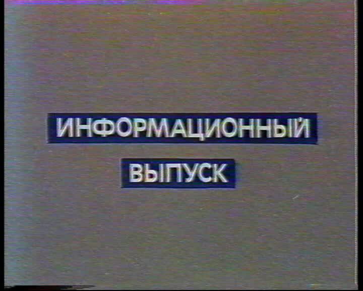 439e44c5 8005 4e94 974e 972e1e441664 t 001